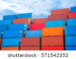 container and shipping . | Shutterstock . vector #571542352