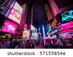 newyork city  ny  usa  august... | Shutterstock . vector #571558546