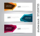 vector design banner background. | Shutterstock .eps vector #571559755