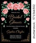 bridal shower or wedding...   Shutterstock .eps vector #571566502