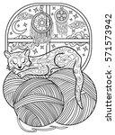 beautiful kitten. vector... | Shutterstock .eps vector #571573942