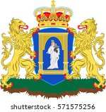 coat of arms of assen is a... | Shutterstock .eps vector #571575256
