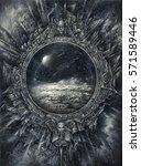 space mirror | Shutterstock . vector #571589446