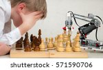 robot arm play chess with... | Shutterstock . vector #571590706