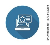 promotion icon. flat design....