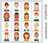 female avatar set. vector... | Shutterstock .eps vector #571594738