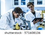 scientific research project... | Shutterstock . vector #571608136