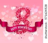 women day background with silk... | Shutterstock .eps vector #571624528