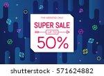 super sale banner background... | Shutterstock .eps vector #571624882