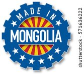made in mongolia flag color...   Shutterstock .eps vector #571636222