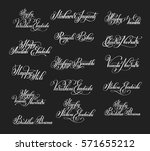 set of hand written lettering...   Shutterstock . vector #571655212