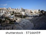 Amman Amphiteather - stock photo