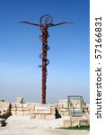Mount Nebo in Jordan - stock photo