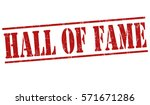 hall of fame grunge rubber... | Shutterstock .eps vector #571671286