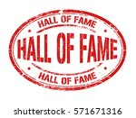 hall of fame grunge rubber... | Shutterstock .eps vector #571671316