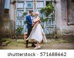 beautiful wedding casual couple ... | Shutterstock . vector #571688662