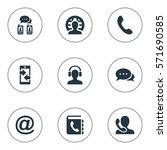 set of 9 simple connect icons.... | Shutterstock . vector #571690585
