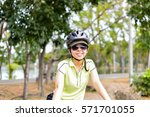 girl bicycle and equipment ... | Shutterstock . vector #571701055