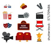 cinema symbols vector... | Shutterstock .eps vector #571709686