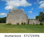 church ruins at mayan village | Shutterstock . vector #571725496