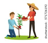 couple picked tomato tree basket | Shutterstock .eps vector #571726192