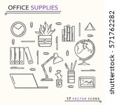 office supplies icons. isolated ... | Shutterstock .eps vector #571762282