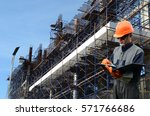 engineer with instruction ... | Shutterstock . vector #571766686