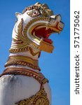 Small photo of Statue of Leo at Sangklaburi Temple Thailand, Lion Stature, Chedi Buddhakhaya, Symbol of Sangklaburi, Kanchanaburi, Thailand