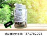 smart words on blackboard with... | Shutterstock . vector #571782025