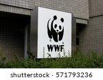 wwf headquarters in tokyo ...   Shutterstock . vector #571793236