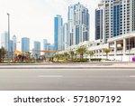 dubai street scene | Shutterstock . vector #571807192