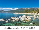 beautiful boulders and crystal... | Shutterstock . vector #571812826