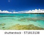 beautiful sea in okinawa | Shutterstock . vector #571813138