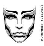 woman face | Shutterstock .eps vector #571814836