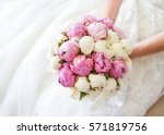 pink wedding bouquet of peonies ...