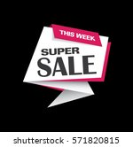 super sale discount banner... | Shutterstock .eps vector #571820815