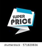 super price discount banner...   Shutterstock .eps vector #571820836