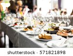 sparkling glassware stands on... | Shutterstock . vector #571821898
