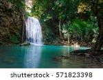 Third Level Of Erawan Waterfal...