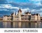 hungarian parliament building... | Shutterstock . vector #571838026