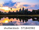 sunrise at angkor wat near siem ... | Shutterstock . vector #571843582