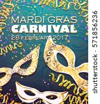 realistic carnival mask  golds  ... | Shutterstock .eps vector #571856236
