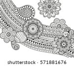 doodle floral vector pattern... | Shutterstock .eps vector #571881676