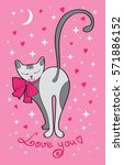 valentine's day card cute cat... | Shutterstock .eps vector #571886152
