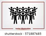 people icon  vector...   Shutterstock .eps vector #571887685