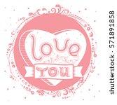 vector valentine's day or... | Shutterstock .eps vector #571891858