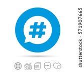 hashtag speech bubble sign icon.... | Shutterstock .eps vector #571907665