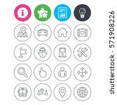 information  light bulb and...   Shutterstock .eps vector #571908226