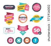 sale stickers  online shopping. ... | Shutterstock . vector #571916002