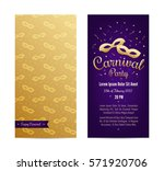 carnival two sides poster ... | Shutterstock .eps vector #571920706
